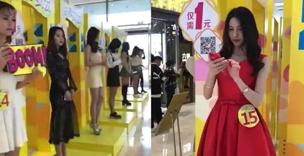 ชุ่มฉ่ำใจ ห้างจีนผุดบริการเช่าสาวสวย ให้ควงเดินช้อปปิ้ง ใครโสดใครเหงาจัดไป !